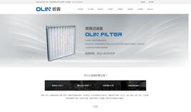 欧霖(苏州)过滤系统有限公司